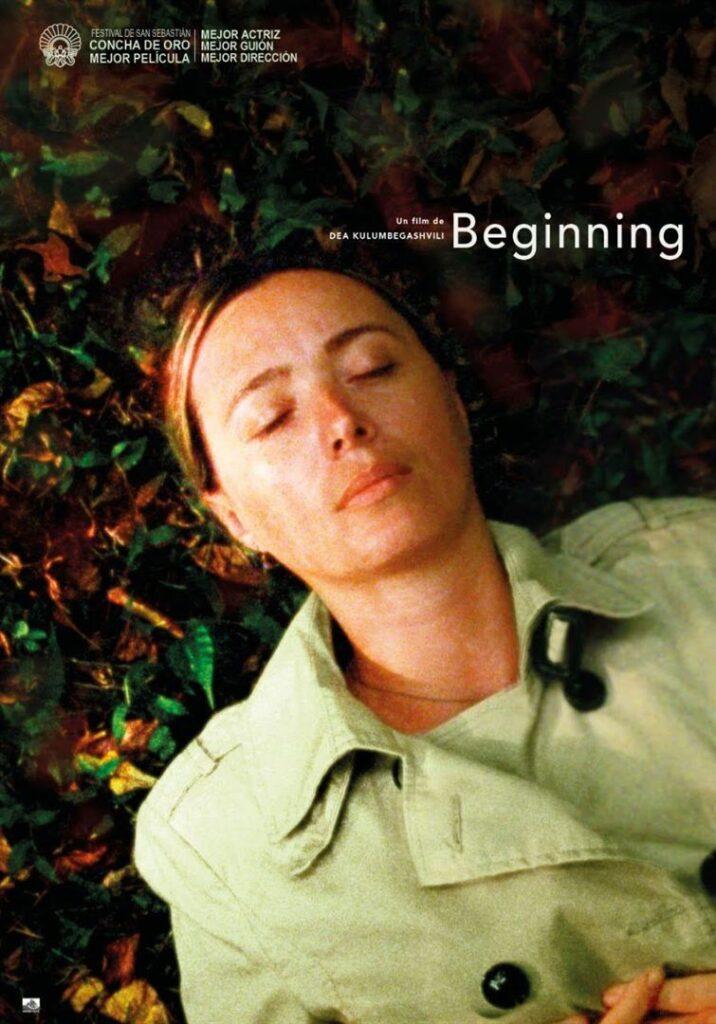 Beginning, de Dea Kulumbegashvili (2020)